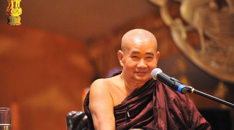 The Workings of Kamma - Pa Auk Sayadaw
