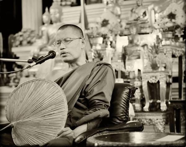 Thiền Sư U Jatila Sayadaw