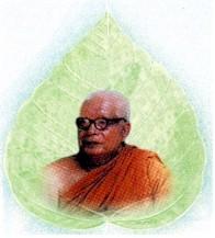 Thiền sư Achaan Buddhadasa