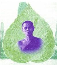 Thiền sư Achaan Dhammadaro