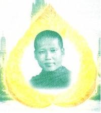 Thiền sư Achaan Jumnien