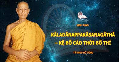 KINH TUNG-TY KHUU HO TONG-THERAVADA