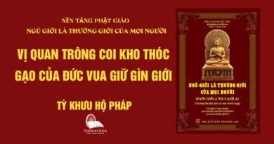 Videos 20. Vị Quan Trông Coi Kho Thóc Gạo Của Đức Vua Giữ Gìn Giới