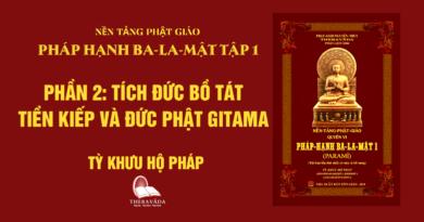 Videos [Pháp Hạnh Ba-La-Mật] 08. Phần 2: Tích Đức Bồ Tát Tiền Kiếp Và Đức Phật Gitama - Tỳ Khưu Hộ Pháp