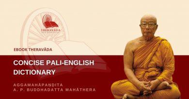 CONCISE PALI-ENGLISH DICTIONARY - AGGAMAHAPANDITA A.P. BUDDADATTA MAHATHERA