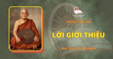 Vun Bồi Tâm Linh - Lời Giới Thiệu