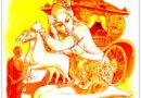 TÍCH TRUYỆN PHÁP CÚ – PHẨM THẾ GIAN: HOÀNG TỬ VÔ ÚY (ABHAYA) MẤT HẦU THIẾP