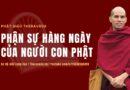Nội Dung Lớp Phận Sự Hàng Ngày Của Người Con Phật – Sư Hộ Giới Giảng Dạy