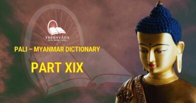 PALI - MYANMAR DICTIONARY - PART XIX