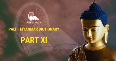 PALI - MYANMAR DICTIONARY - PART XI