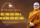 Vipassana Online: Đặc Tính Của Tâm & Con Đường Đến Niết-bàn – Ngày Thứ 14 (7/8/2021)