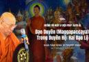 Thông Báo: Chương Trình Thuyết Pháp Của Ngài Đại Trưởng Lão Tam Tạng 10 Ngày 17/10/2021