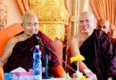 Thông Báo Lớp Học Giới Luật Với Sayadaw U Kuṇḍadhāna 13/10/2021
